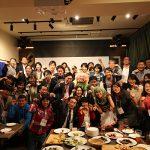 「カナディアンロッキーの会 2016 関東編」