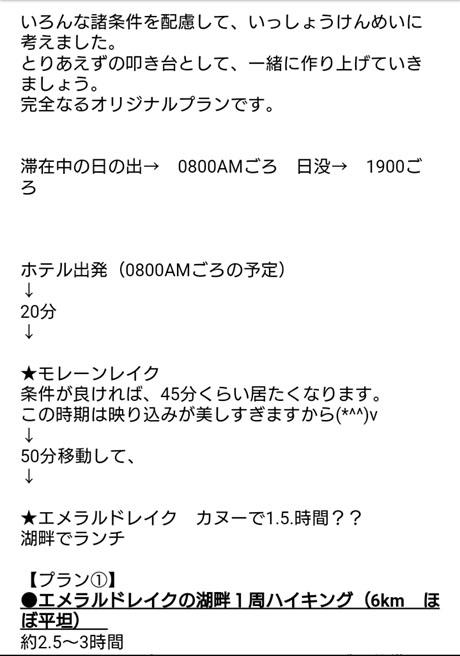 000screenshot_20161119-092816