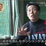 横浜隼人高校野球部から学び気付くこと
