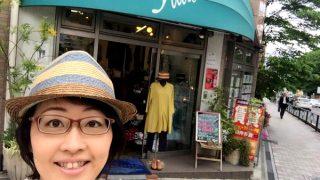武蔵小金井は「ゆうすい」の美帆さんのところへ!